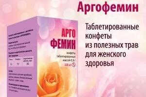 аргофемин1